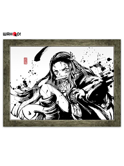 Nezuko Demon Slayer Ink Art