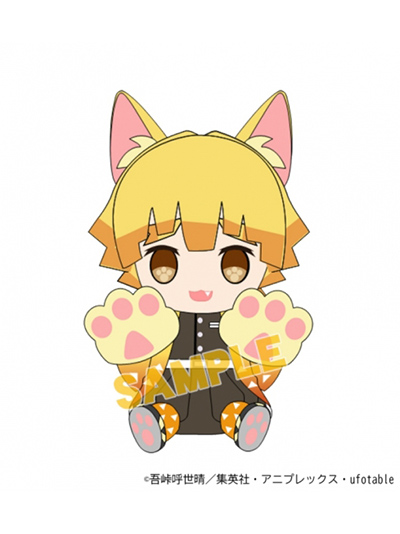 Zenitsu Plush Kitty Doll