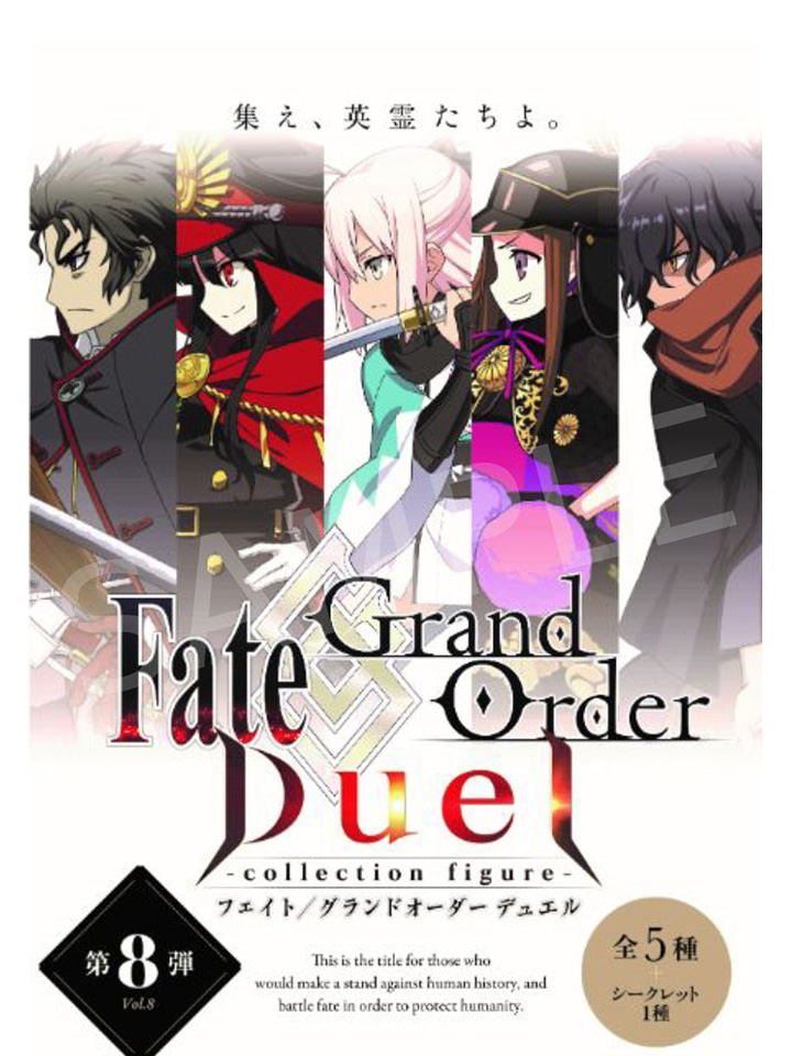 Fate/Grand Order Duel -collection figure- Eighth Release