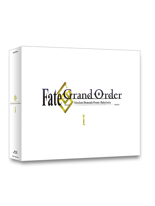 Fate/Grand Order Absolute Demonic Front: Babylonia Blu-ray Box Set I