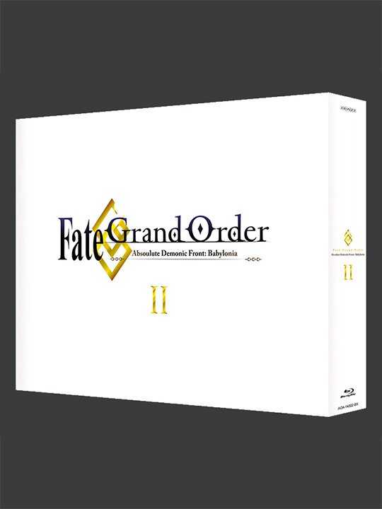 Fate/Grand Order Absolute Demonic Front: Babylonia Blu-ray Box Set II