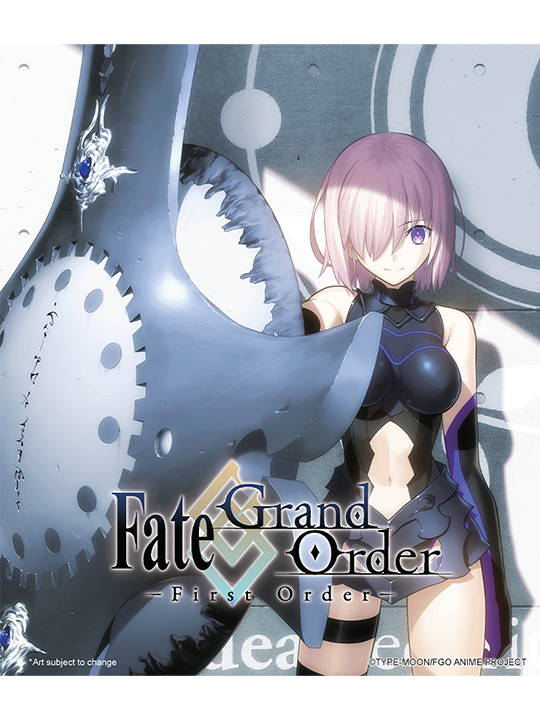 Fate/Grand Order -First Order- Blu-ray