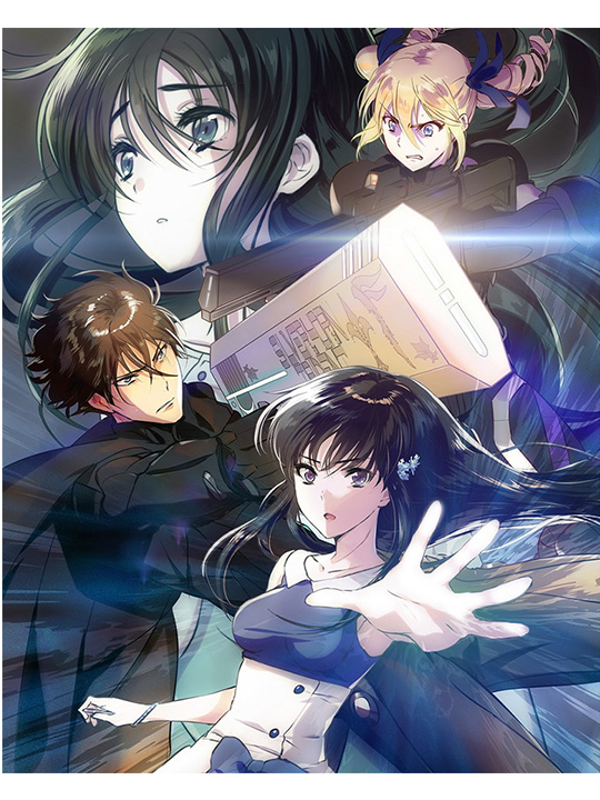 The Irregular at Magic High School The Movie Blu-ray