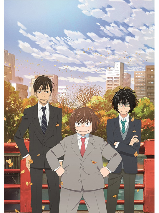 March Comes In Like a Lion Volume 2 Blu-ray