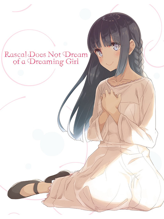 Rascal Does Not Dream of a Dreaming Girl Blu-ray