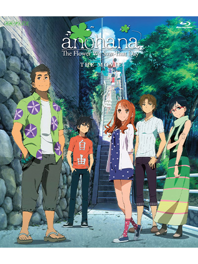 AnoHana The Flower We Saw That Day The Movie Blu-ray